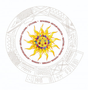 Межрегиональный фестиваль Лаборатория Русского фольклора